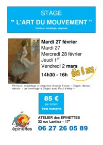 "STAGE ""L'ART DU MOUVEMENT"""