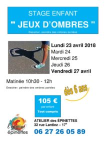 "STAGE ""JEUX D'OMBRES"""