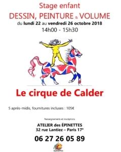 Stage enfant - DESSIN, PEINTURE & VOLUME - Le cirque de Calder @ Atelier des épinettes (ADE)