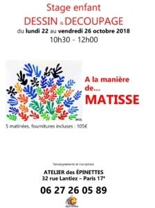 Stage enfant DESSIN & DÉCOUPAGE - A la manière de... MATISSE @ Atelier des épinettes (ADE)